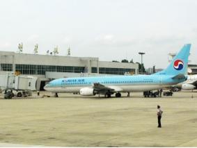 延吉朝阳川国际机场